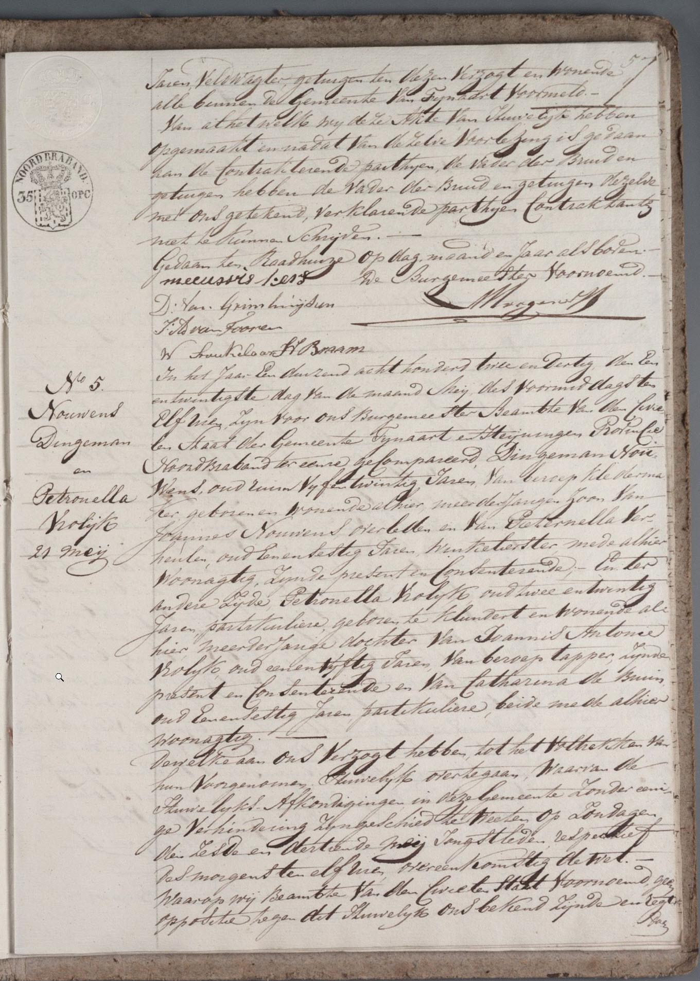 Huwelijk Dingeman Nouwens en Petronella Vrolijk 21-05-1832 _pagina1